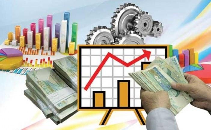 توزیع درآمد خالص بانک